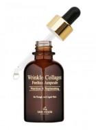 Сыворотка ампульная с коллагеномт THE SKIN HOUSE Wrinkle collagen feeltox ampoule 30 мл: фото