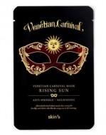 Тканевая маска для лица SKIN79 Venetian carnival mask rising sun 23г: фото