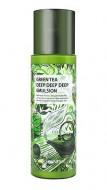 Эмульсия для лица с экстрактом зеленого чая SEANTREE Green tea deep deep deep emulsion 180мл: фото