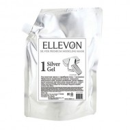 Альгинатная маска ELLEVON с серебром (гель + коллаген) 1000г: фото