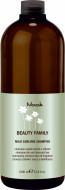 Шампунь восстанавливающий укрепляющий для сухих и поврежденных волос NOOK Beauty Family Milk Sublime Dry & Stressed Hair Ph5,5 1000 мл: фото