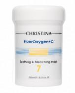 Маска успокаивающая с осветляющим эффектом, шаг 7 CHRISTINA FluorOxygen+C Soothing and Bleaching Mask 250мл: фото