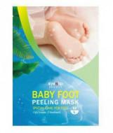 Носочки для педикюра Eyenlip BABY FOOT PEELING MASK (LARGE) 2*17г: фото