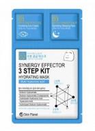 Трехшаговый комплекс увлажняющий Mijin Skin Planet synergy effector 3step kit HYDRATING MASK 25г/2мл/1,5мл: фото