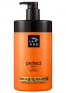Маска питательная с маслами для поврежденных волос MISE EN SCENE Perfect Serum Dali Treatment Pack 1000мл: фото