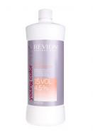 Биоактиватор плюс 4,5% Revlon Professional Young Color Excel PEROXIDE PLUS 15 VOL 900мл: фото