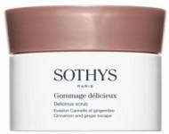Скраб для тела эксфолиирующий Sothys Enhancing Granita Body Scrub 500мл: фото