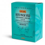 """Маска для лица GUAM """"Ботокс эффект"""" с гиалуроновой кислотой и водорослями 3 упак. (по 20 г. порошка и 40 мл жидкости): фото"""