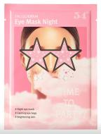 Маска-патч для глаз ночная DR. GLODERM Eye Mask Night 8,5г: фото